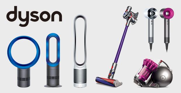 """ダイソン """"強い""""のに小さくて軽くて静か! ダイソンの日本専用「Dyson"""