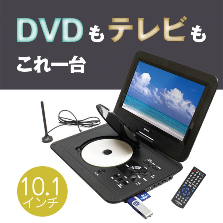 プレーヤー ポータブル dvd