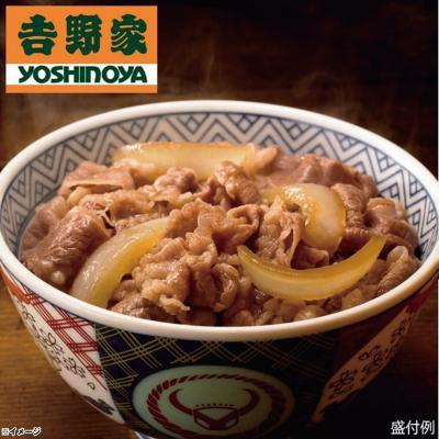 吉野家 ミニ牛丼の具/80g×12 計960g