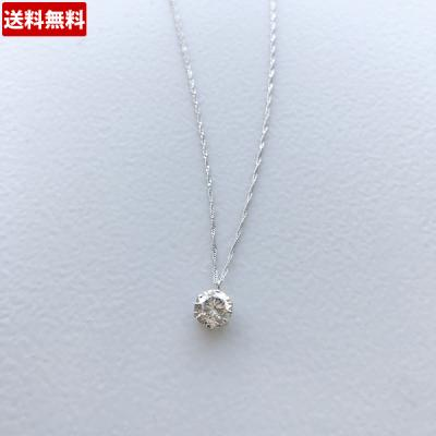 松屋銀座 プラチナ1.1ct ダイヤ一粒石ペンダント