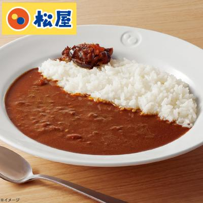松屋 オリジナルカレー/8食