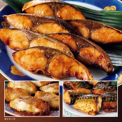 温めるだけ!3種の焼き魚セット/6切×3袋 計18切